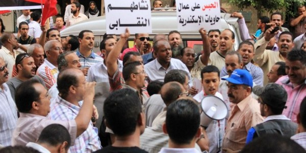 Travailleurs de l'Alexandria Containers Company mobilisés contre l'emprisonnement de cinq de leurs collègues.