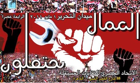 Affiche de la Fédération des syndicats indépendants.